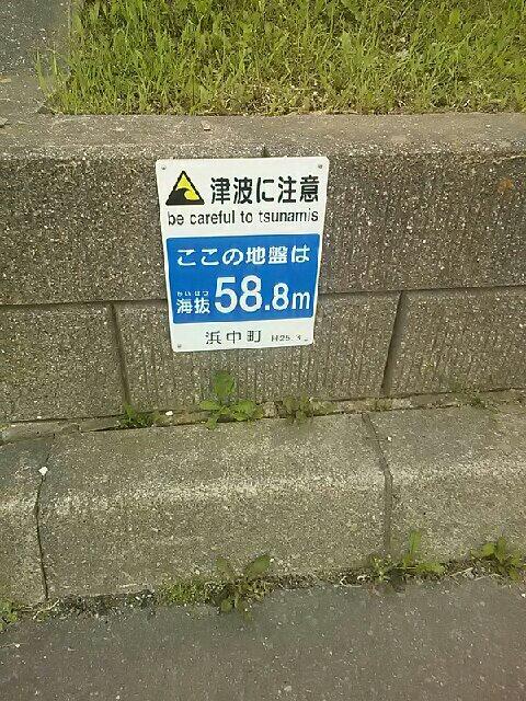 1405487571089.jpg